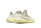 Yeezy Boost 350 V2 Natural